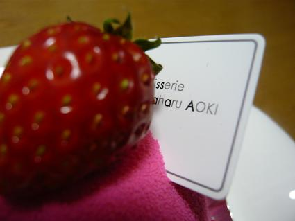 ブログUP用 甘い (4).JPG